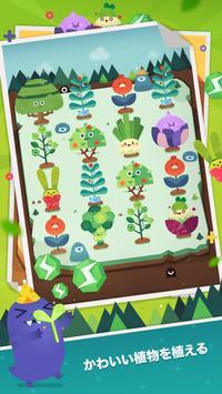 Pocket Plants ポスター
