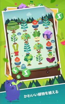 Pocket Plants スクリーンショット 4