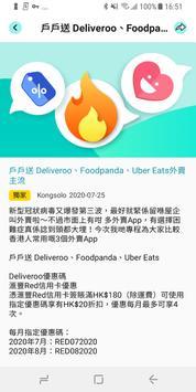 Kongsolo screenshot 3