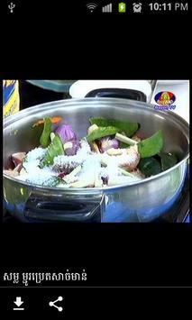 Khmer Cooking Recipe screenshot 7