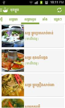 Khmer Cooking Recipe poster