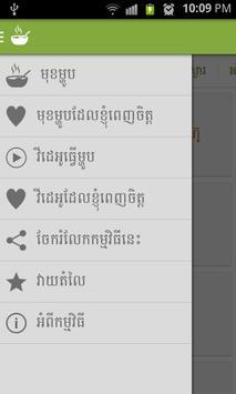 Khmer Cooking Recipe screenshot 3