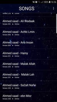 اغاني احمد سعد 2019 بدون نت-Ahmed saad  mp3 screenshot 3
