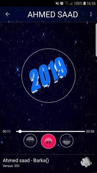 اغاني احمد سعد 2019 بدون نت-Ahmed saad  mp3 screenshot 1