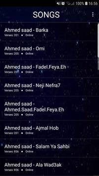 اغاني احمد سعد 2019 بدون نت-Ahmed saad  mp3 screenshot 2