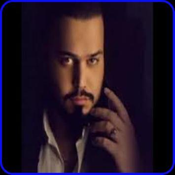 اغاني احمد ستار 2019 بدون نت-ahmed sattar mp3 poster