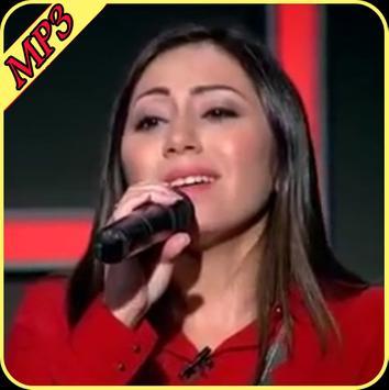 اغاني شيماء الشايب 2019 بدون نت El Shayeb Mp3 Apk App تنزيل