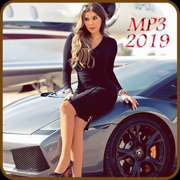 اغاني مي حريري 2019 بدون نت-May Hariri mp3 song poster
