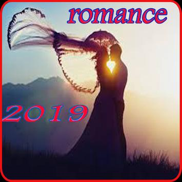 اغاني رومانسية 2019 بدون نت-Aghani romantic mp3 poster