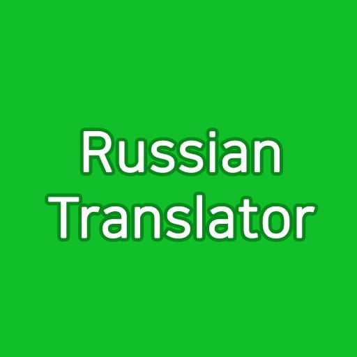 translator russian freelance
