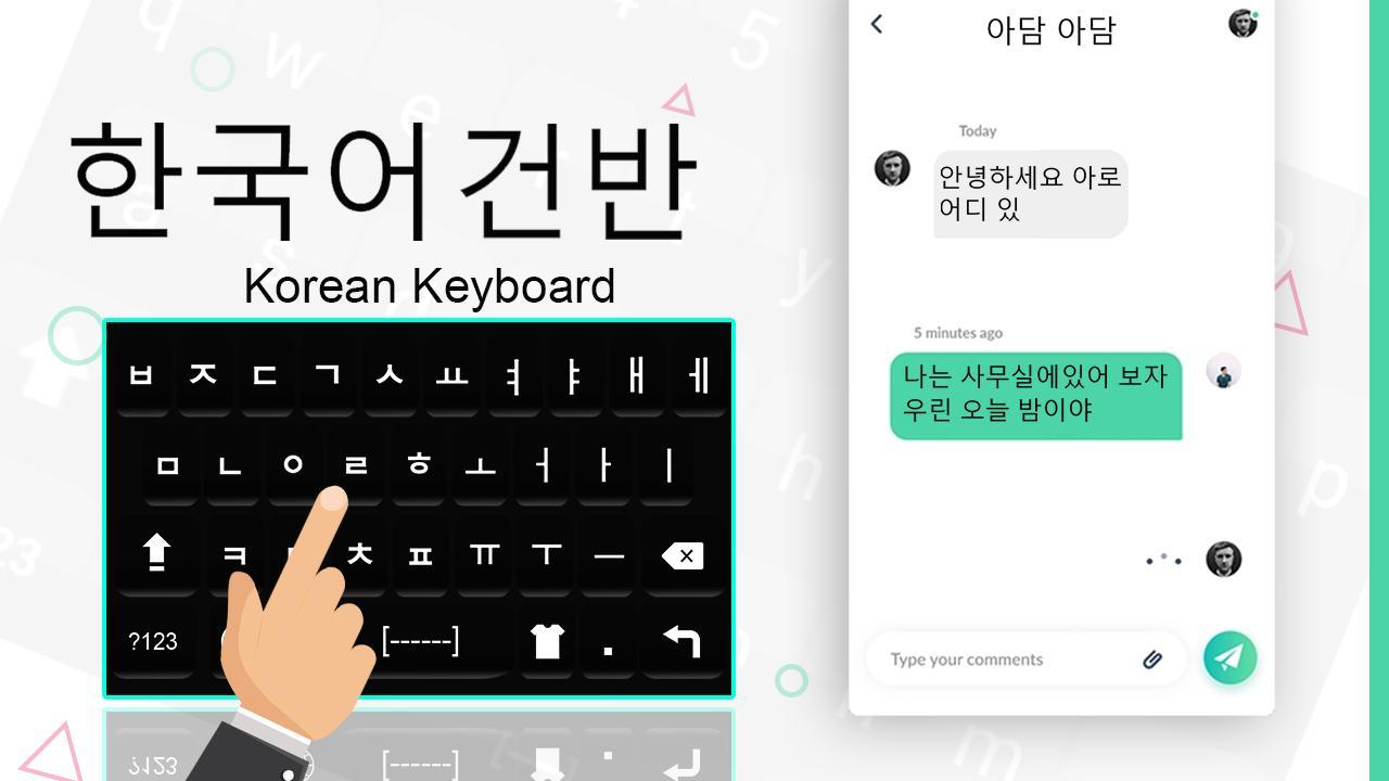 Korean Keyboard: Korean Language Typing Keyboard for Android - APK ...
