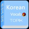 韩语背单词 图标