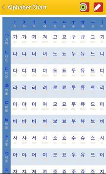 Korean Vocab screenshot 4