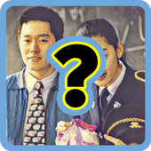 Korean Movie Quiz icon