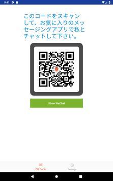 Kotozna Chat Publisher screenshot 12