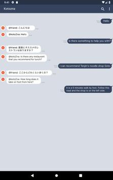 Kotozna Chat Publisher screenshot 14