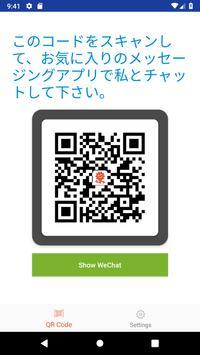 Kotozna Chat Publisher screenshot 2