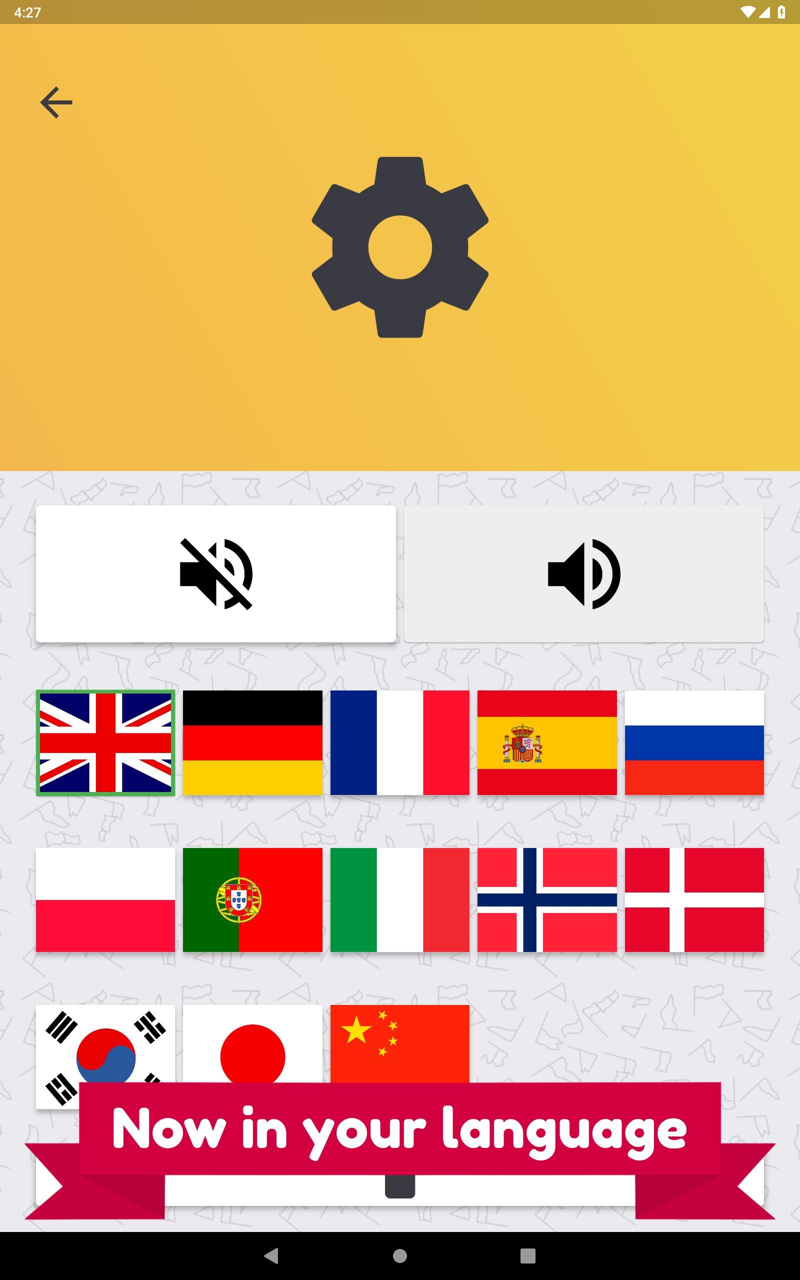 Тест в какую страну по картинкам