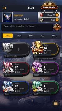 PokerBROS screenshot 1