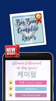 Complete BIG BANG Lyrics poster