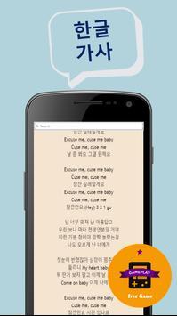 Complete BIG BANG Lyrics screenshot 4