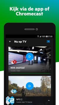 KPN iTV screenshot 1
