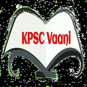 Kpsc Vaani icon