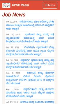 Kpsc question papers