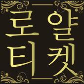 소액결제현금화 매입 icon