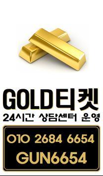 소액결제현금화,소액결제현금 poster