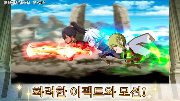 던만추〜메모리아프레제〜 스크린샷 13