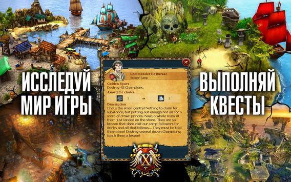 King's Bounty скриншот 10