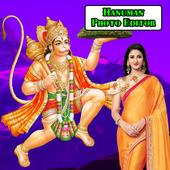 Hanuman Jayanti 2019 Photo Frames icon