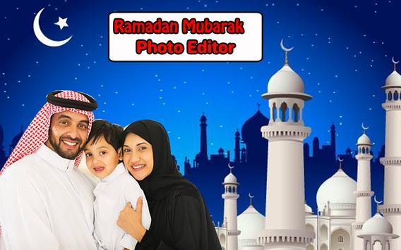 Ramadan Mubarak Photo Frames screenshot 1