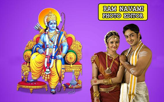 Sri Rama Navami Photo Frames screenshot 3