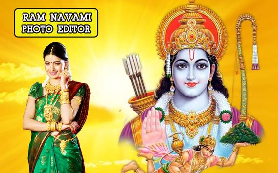 Sri Rama Navami Photo Frames screenshot 2