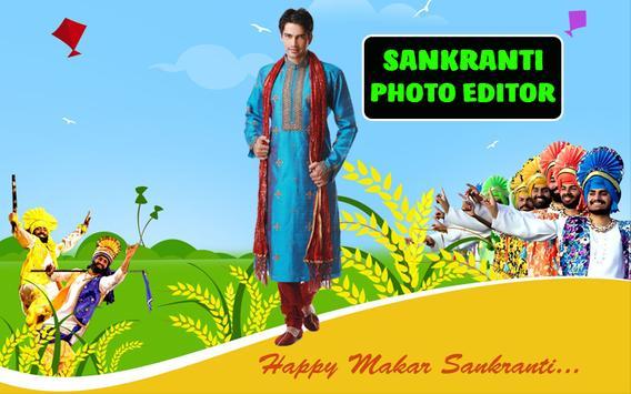 Makara Sankranti 2020 Photo Frames screenshot 3