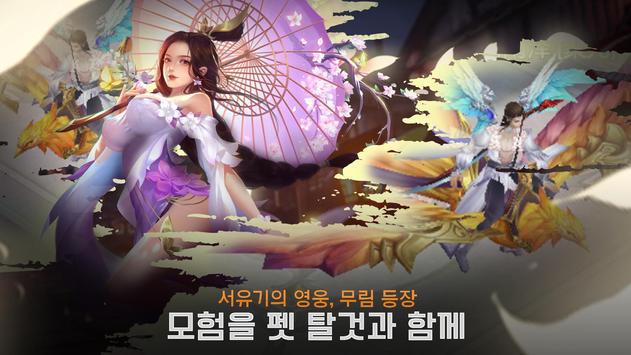 명월 скриншот 3