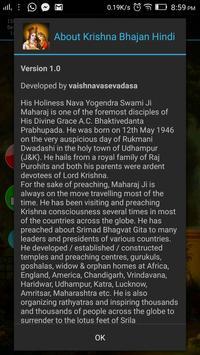 Krishna Bhajan Hindi screenshot 14