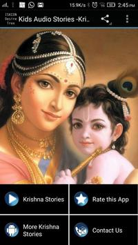Kids Audio Stories -Krishna #1 screenshot 3