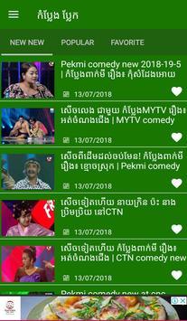 KomBlengBlek screenshot 2