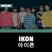 iKon Offline - KPop for Android - APK Download