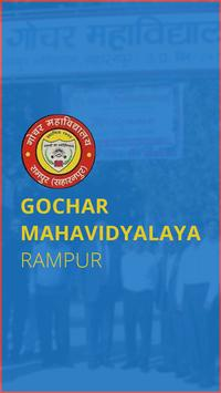 GMRAnnouncement poster