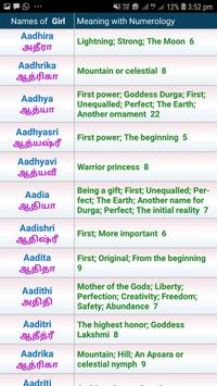 Tamil Baby Names With Meaning(40k+) screenshot 7