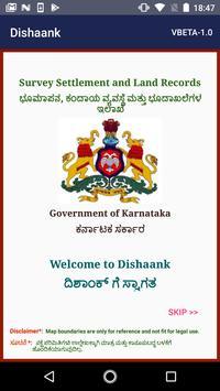 Dishaank poster