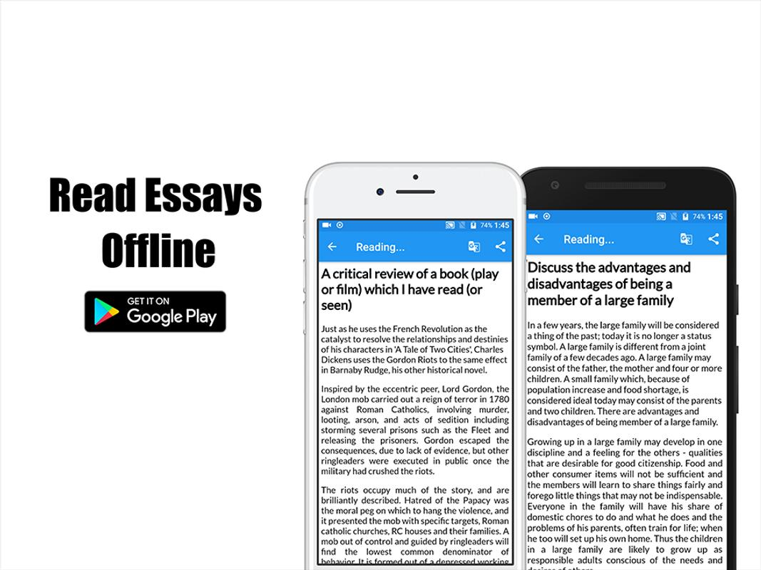 english essays for android  apk download  english essays poster  english essays screenshot