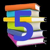 5 класс Школьные книги icon