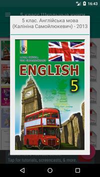 5 класс Школьные книги screenshot 3