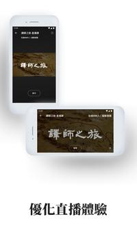 澈見幸福 screenshot 1