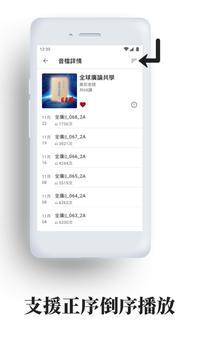 澈見幸福 screenshot 3